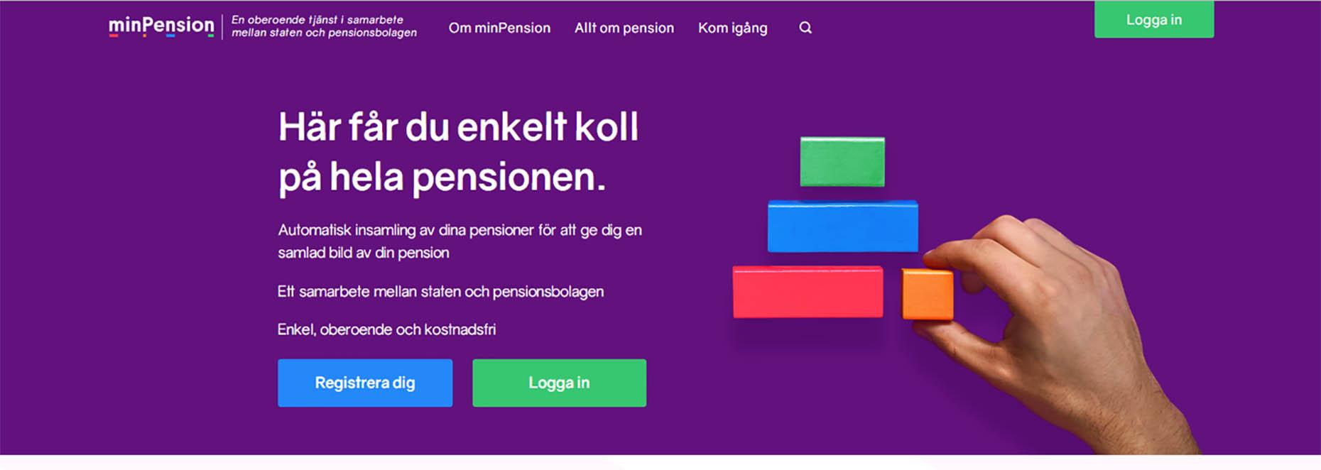Välkomstsidan minPension